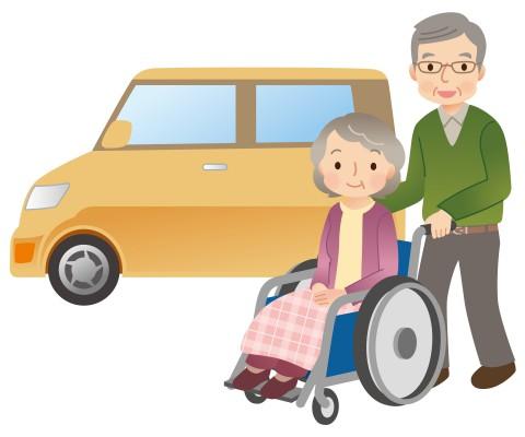 車椅子に乗る高齢者 夫婦 老老介護