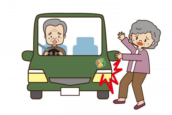 高齢者事故